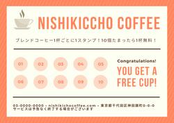 NISHIKICCHO coffee