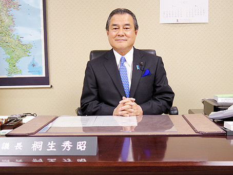 令和3年度当初予算の神奈川県の考え方について