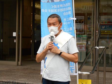 横浜市長選挙告示日です