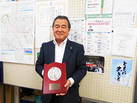 令和2年度 横浜スポーツ賞 受賞