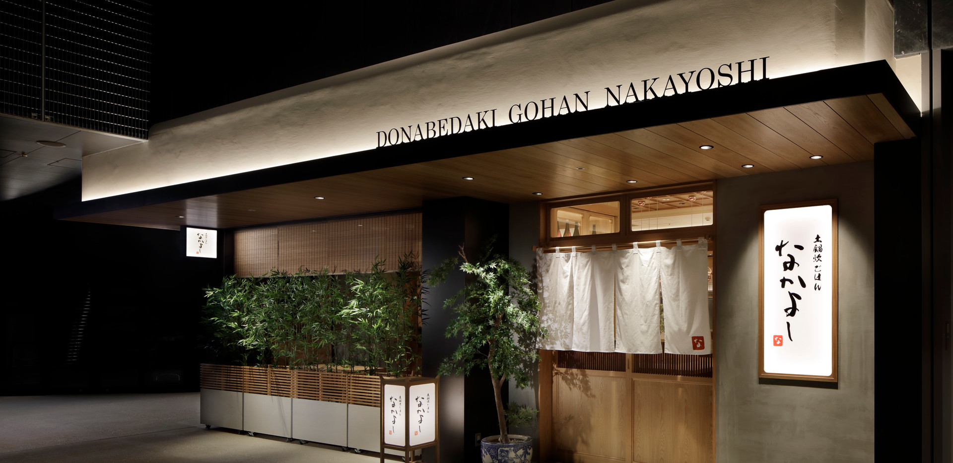 nakayoshi_shibuyastream_004.jpg