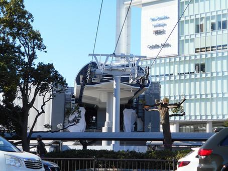 日本初の常設都市型ロープウェイ(ヨコハマ・エア・キャビン)