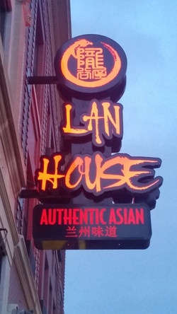 Lan House Projection Sign