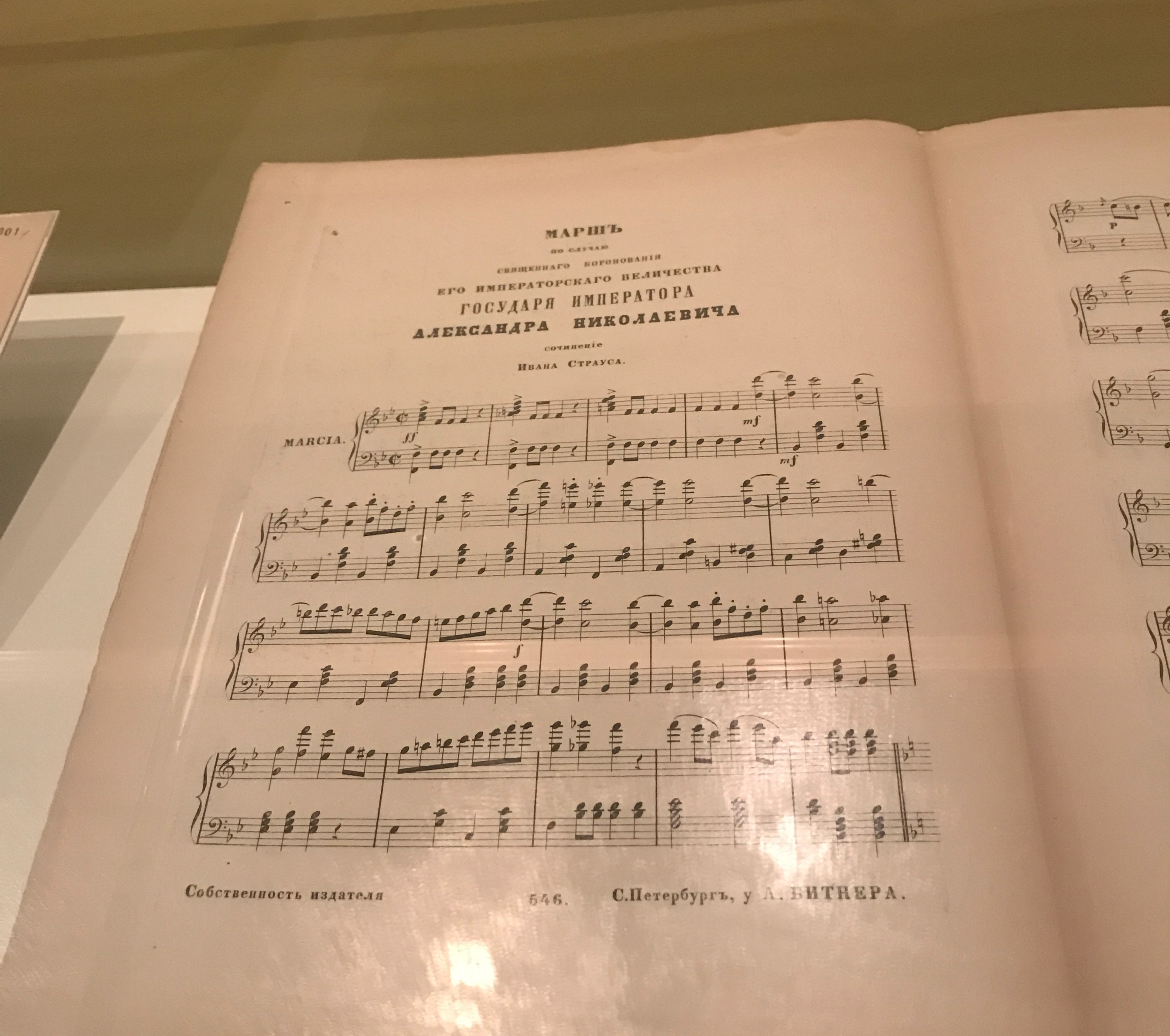 Strauss' Sheet Music