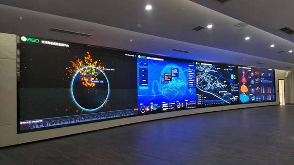 ATLAS Conference Center Install