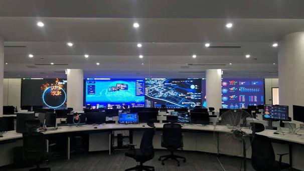 ATLAS Conference Room Installation