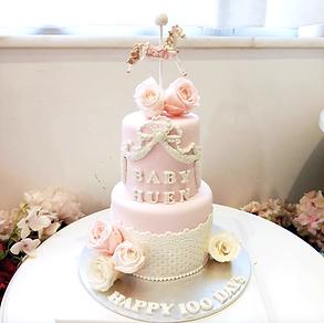 HP-my-sweet-art-hk-baby-cake.png