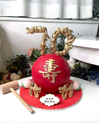 HP-my-sweet-art-hk-Seniors-cake.png