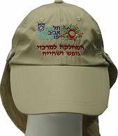 כובע ליגיונר עם רקמה