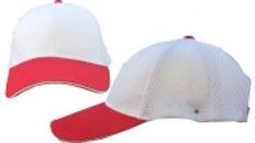 כובע פיטנס - לבן /אדום