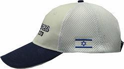 כובע רשת עם רקמה