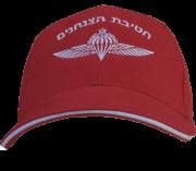 כובע סנדוויץ' רקום