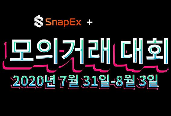 SnapEx-Pause-mastheadArtboard 43@2x.png