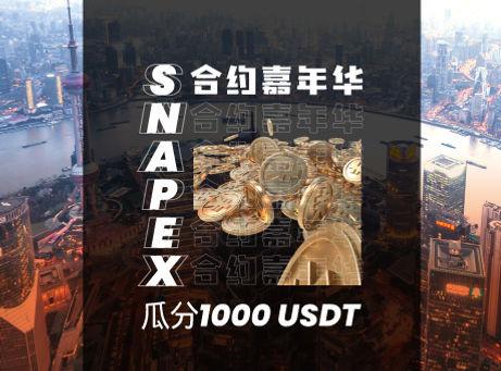 Taiwan-Demo-Competition-2020_461x341.jpg