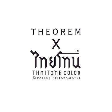 thaitone-01.jpg