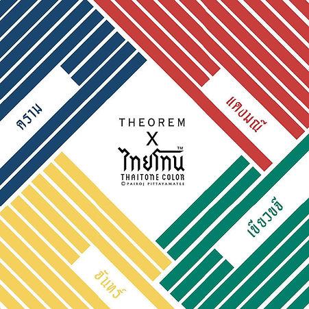 thaitone-08.jpg