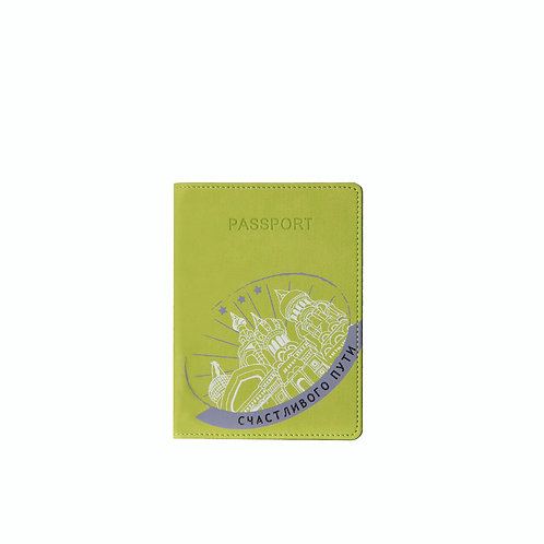 GLOBE TROTTER passport holder