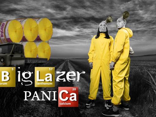 Український проект «BIG LAZER» закликав не панікувати(ПРЕМ'ЄРА)