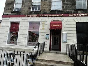 kweilin-cantonese-restaurant.jpg