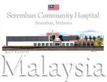 Seremban Community Hospital