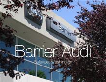 Barrier Audi