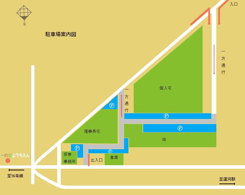 駐車場HP R.png