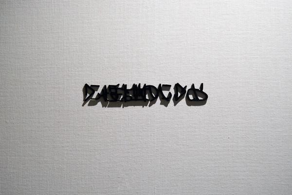 TEXT BOX-Signboard【草枕】5の断片