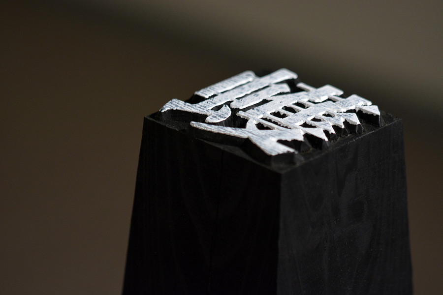 STAMP【彫刻】Inverted