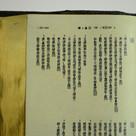 TRANSLATION【詩147.17-150.6(旧988,989)】