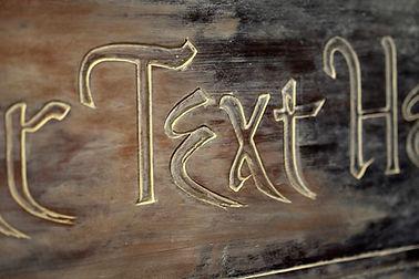 TEXTBOX-SY,02.jpg