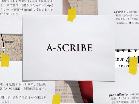 村田勇気 個展「A-SCRIBE」