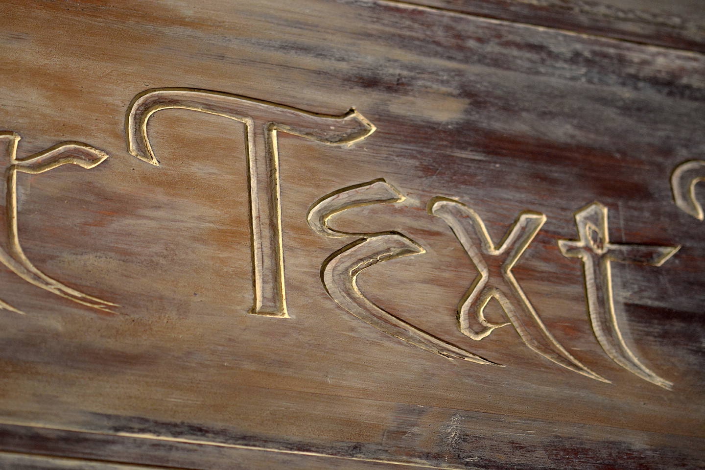 TEXT BOX-Signboard【Your Text Here】