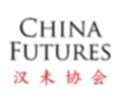 China Futures Society