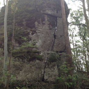 Explore Comboyne's Rock Formations!