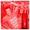 Thumbnail: 212 Vip Black RED EDP Masculino 100ml