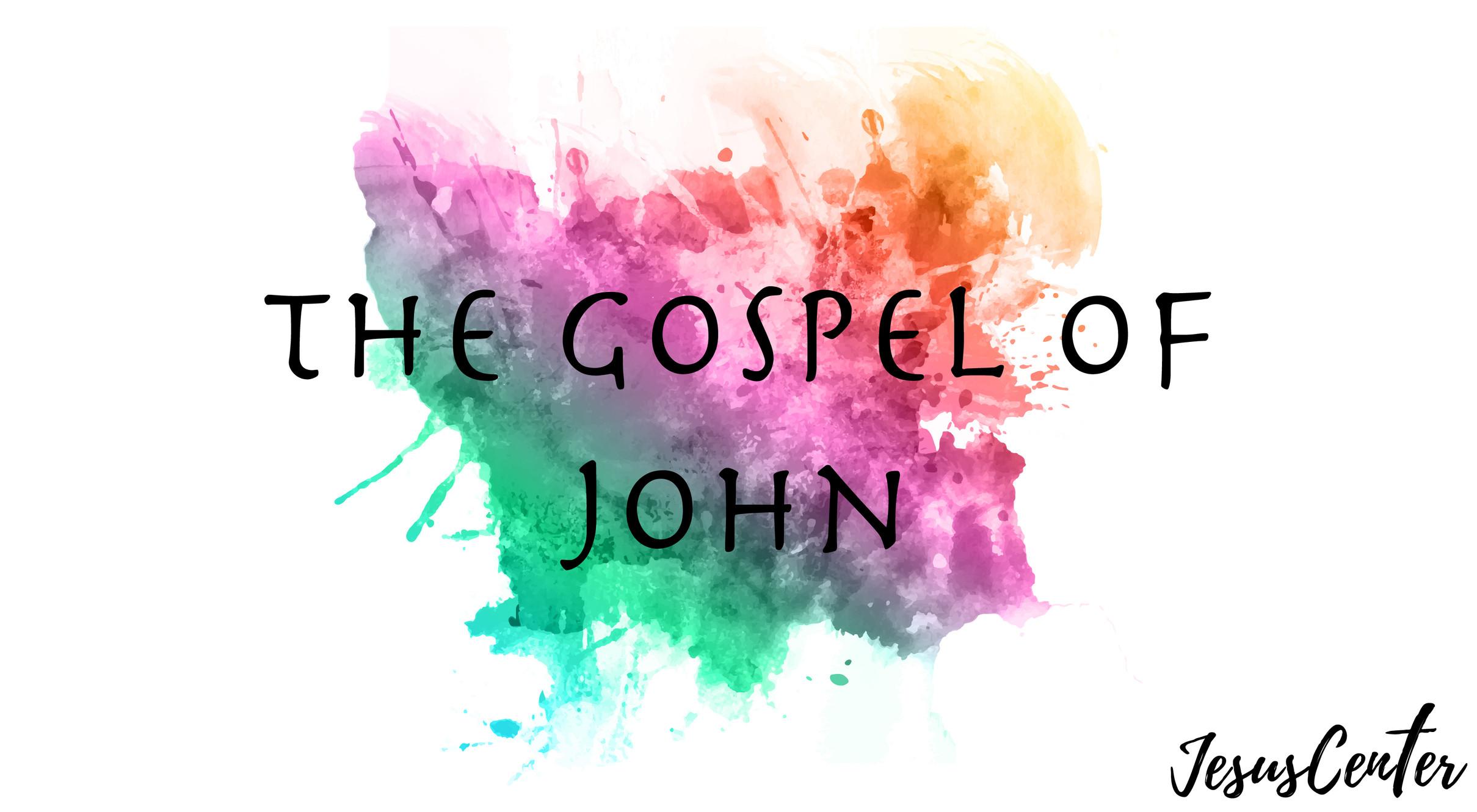 いよいよヨハネの福音書も2章