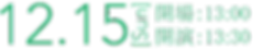 2019-JCT-C-strip-logo3.png