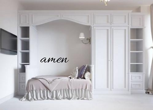 amen Word Cut Out | Cursive wall script | Phrase | Entry Decor | Housewarming Gi