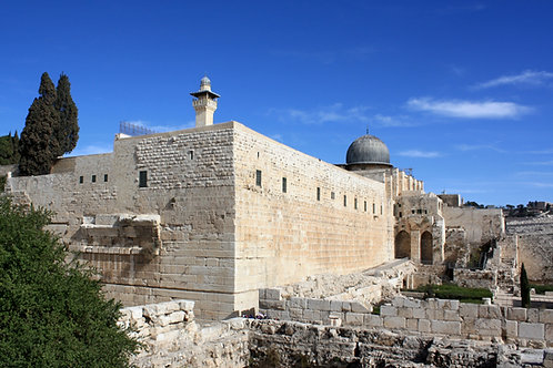 Jerusalem: The Old City and Temple Mount