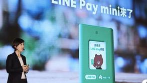 【 LINE Pay mini!#趨勢新知】