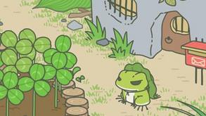 【 旅行青蛙!#趨勢新知】