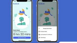 #每日第一手國外社群新知 #數位社群行銷平台的變化【Facebook添加了安靜模式以幫助人們時間管理】
