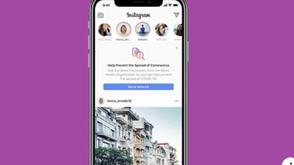 #每日第一手國外社群新知 #數位社群行銷平台的變化【Instagram禁止搜索COVID-19 AR濾鏡,並在首頁上添加新的信息提示】