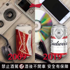 【 新舊啤酒的精彩案例 】