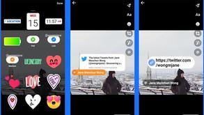 #每日第一手國外社群新知 #數位社群行銷平台的變化【🔔 Facebook限時動態更新 提高用戶參與度🔔】