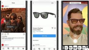 #每日第一手國外社群新知 #數位社群行銷平台的變化【 Instagram 結合 AR 技術開創新商機 🔥 】