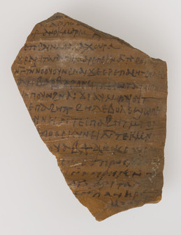 Ostracon from Maria and Susanna Jointly