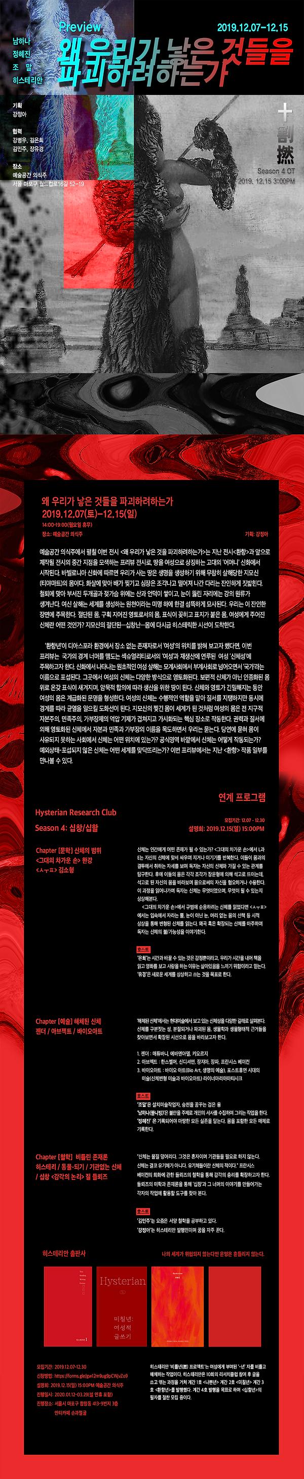 진짜최종_포스터(12.07).png