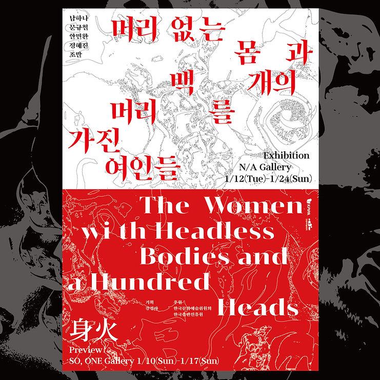 f_poster(head)1.jpg