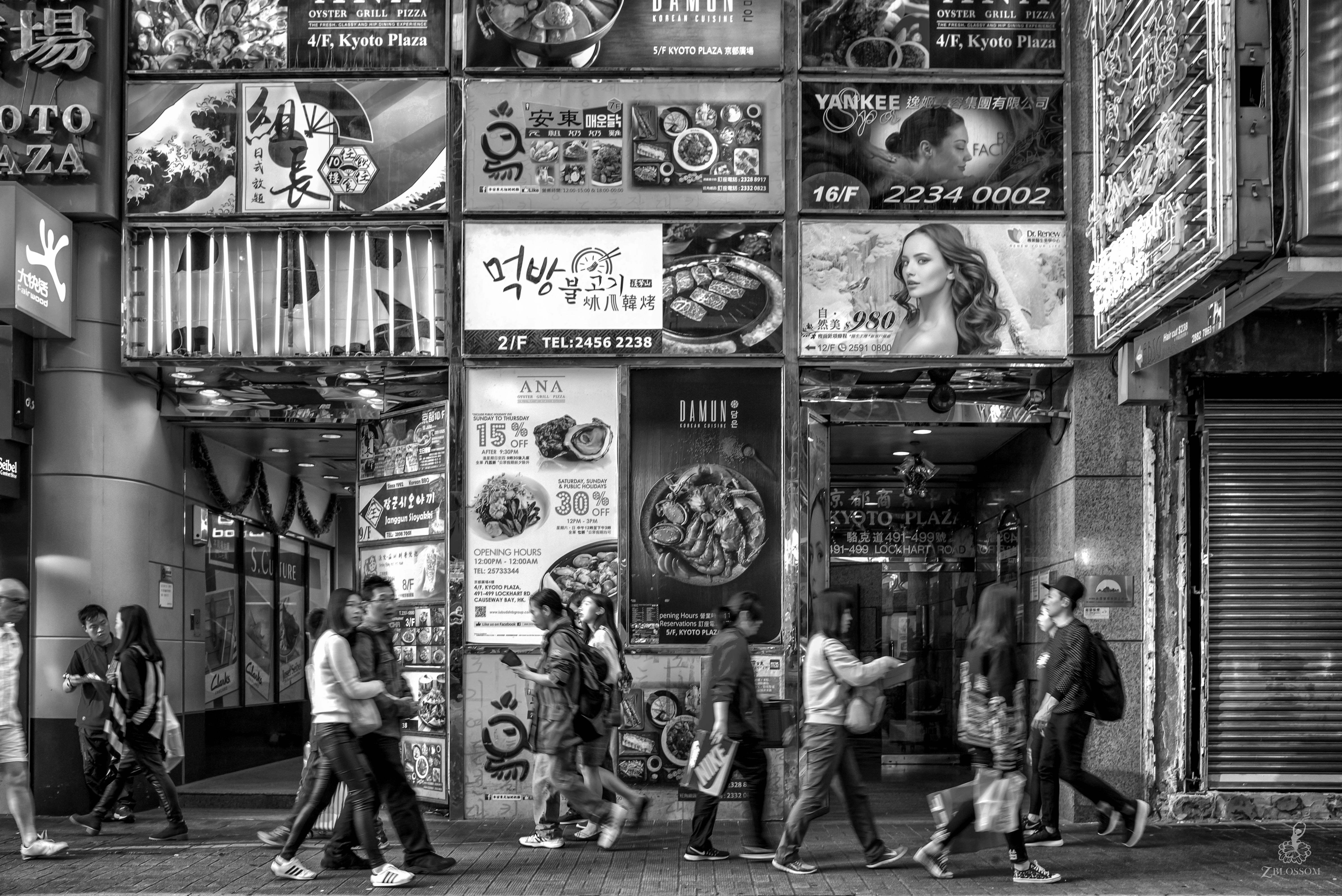 Causeway Bay 170105-2